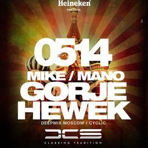 Gorje Hewek - live XS Closing - 14.05.2011 - part 3
