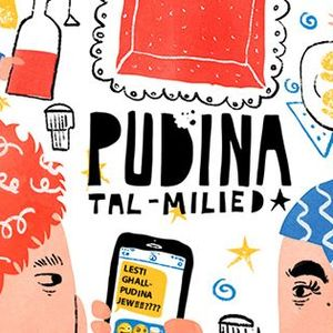Acidulant @ Pudina - 26.12.2016 - Liquid Club