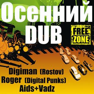 Free Zone: Autumn Dub