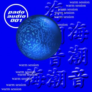 pado audio 001 warm session : DJ Baby Koool