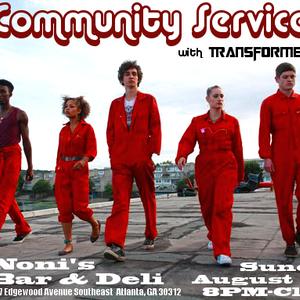 Community Service - August 2012, Sample 3