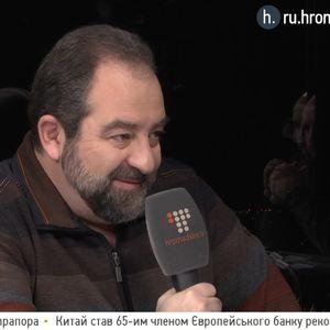 «В Украине и не чисто российская интервенция, и в то же время не гражданская война»
