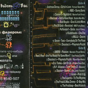 Faust 10 mixed by Sibirtsev 1998 Side B