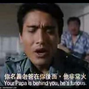 Your papa is behind you, he is furious.
