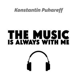 Konstantin Puhareff - T.M.I.A.W.M. (May 2016)