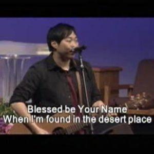 2011/04/17 HolyWave Praise Worship