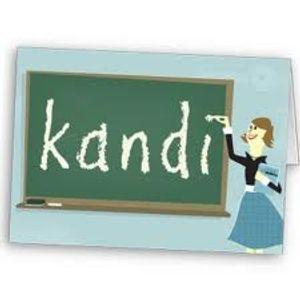 Dj Karisma Presents ...Kandi Bar Confectionery  Volume 1
