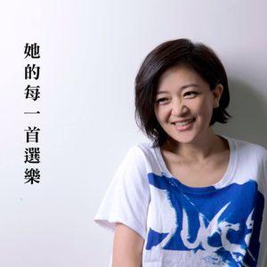 2017/07/09星夜狂想曲-李欣芸-新曲放送-Bravo台北都會音樂台