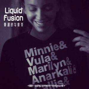 062115 Minnie Dipple - Liquid Fusion