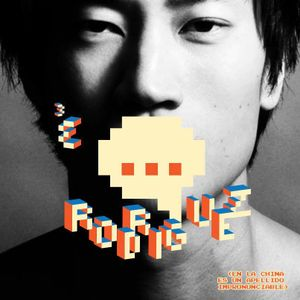 Rodriguez en la china es un apellido Impronunciable 11-07-16