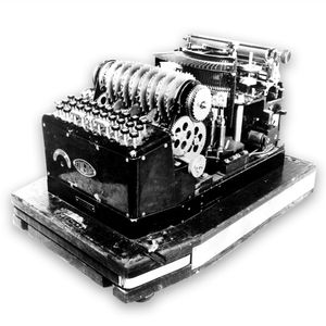 Ramorae - The Enigma Machine