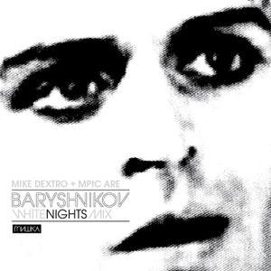 Baryshnikov - White Nights