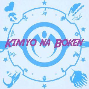 Kimyo Na Boken programa libre