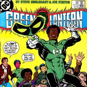 9 - Green Lantern #188 - The First Appearance Of Mogo