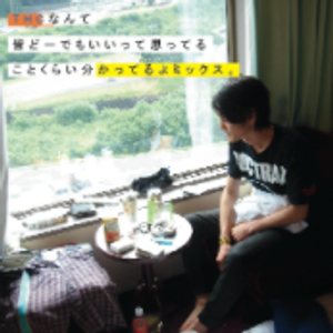 33 presents ((( RADIO ACTIV8 ))) -vol.02 TSUBAME <( THCなんて皆どーでもいいって思ってることくらい分かってるよミックス。 2)>