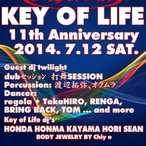 Key of Life 11th Anniversary Tribute Mix - Sean's Housing Things