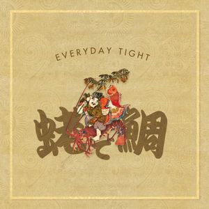 everyday tight