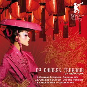 Troyanova - Chinese Milk