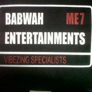 The Babwah Carnival Mix 2012