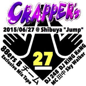 CRAPPER's Exclusive MIX R-27 Bチーム