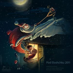 Pod Eloshchku 2011: Promises, Love & Happiness