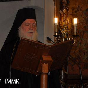 O φόβος και η χαρά στην Ορθόδοξη πνευματική ζωή από τον Ηγούμενο της Ι.Μ. Κουτλουμουσίου