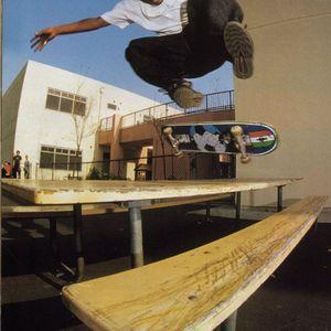 H&H To skate