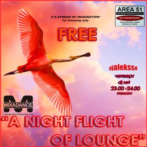 "FREE-djalekssn ШОУ""A NIGHT FLIGHT OF LOUNGE""MIXADANCE.FM чт 23.00"