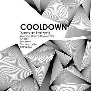 25.04 COOLDOWN - GIVOT / Kharkiv