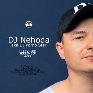 DJ Nehoda aka DJ Porno Star Live mix@HabbleBabbleKR 23 09 2016