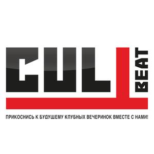 Kolyaskin - Cult.Beat, 130413 pt.1