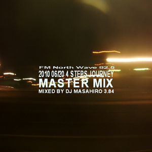 2010/06/ 20 4 STEPS JOURNEY MASTER MIX