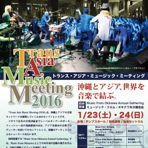 17th February 2016- Fundraising and Trans Asia Music Meeting in Okinawa Part 1