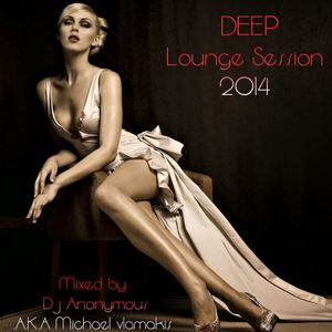 DEEP Lounge SESSION 2014 END.