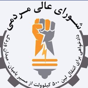 30.10.16 #WeRadio! show wtih the Afghan activists in exile.