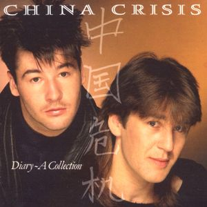 China Crisis -  1985-07-16, Malibu Nightclub, Lido Beach, NY USA