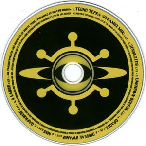 SP23 - United forces of tekno