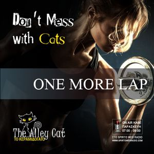 Don't Mess with Cats 19.05.2017 - One More Lap