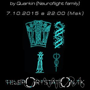 Urban Saikonaut Report 34 by Quarkin (TeleportStation.tk 2015_10_07)