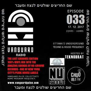 VANGUARD RADIO Episode 033 with TEKNOBRAT - 2016-12-17th CHUO 89.1 FM Ottawa, CANADA