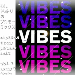 Vibes Promo May 2010