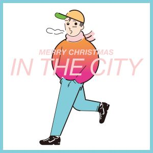 Summerboy / Merry Christmas In The City