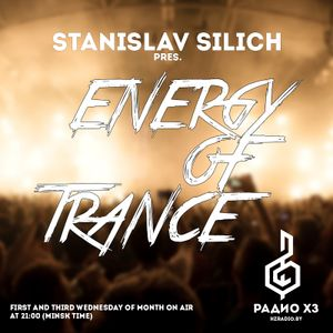 Stanislav Silich - Energy of Trance 015 [TOP-30 OF 2015] (23.12.2015)
