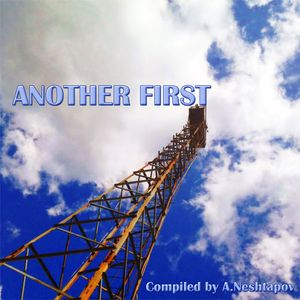 Compiled by A.Neshtapov - another first