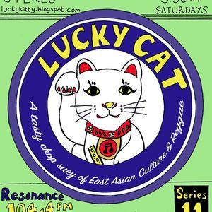 Lucky Cat  - 12th December 2015