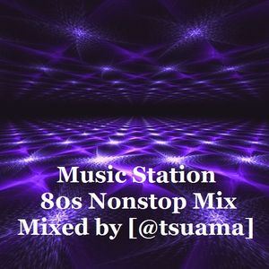 Music Station Vol.01 - 80's Dance Mix