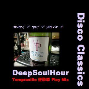 Disco Classics-Tempranillo Play Mix