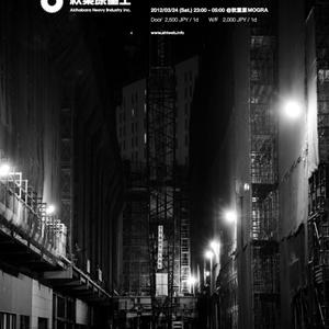 Livemix at mogra - akihabara heavy industry #4  2012/03/24