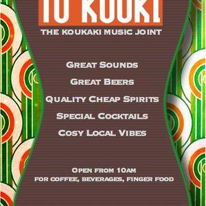 VOL. 11 - Kouki- The Koukaki Music Joint djs, July 2017 mixtape