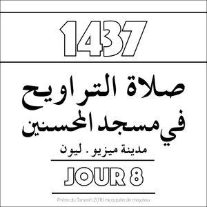 Salat Tarawih 1437 jour 8